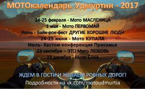 post-146274-0-61025300-1484549984_thumb.jpg