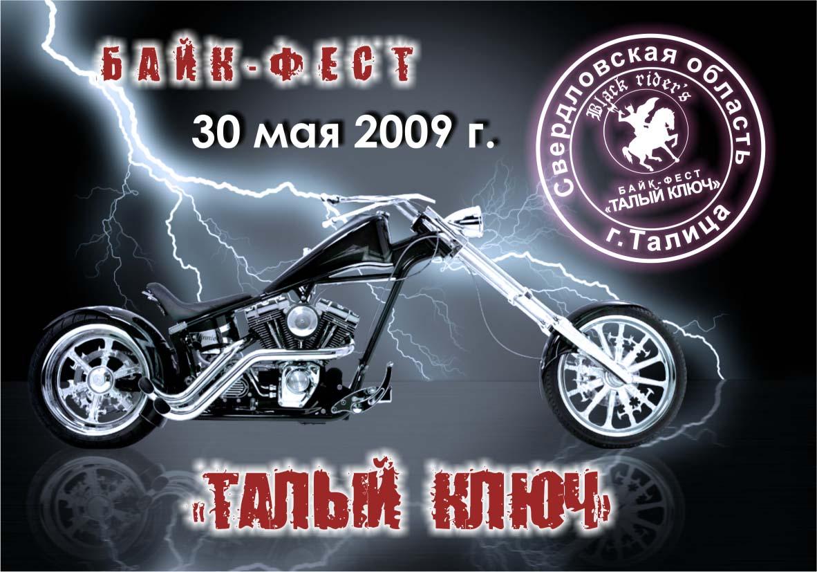 Версия для печати календаря на 2011 год