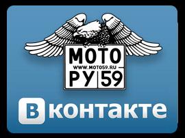 moto59vk.jpg