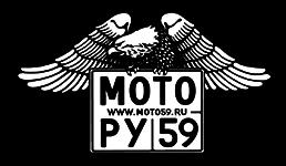 MOTO59